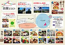 Hirado_marche4